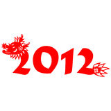 Dragon 2012. Traditional paper cut of a dragon Stock Photography