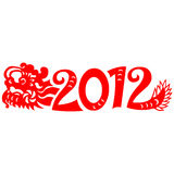 Dragon 2012. Traditional paper cut of a dragon Stock Images