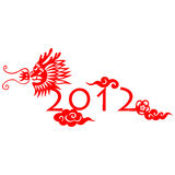 Dragon 2012. Traditional paper cut of a dragon Royalty Free Stock Image