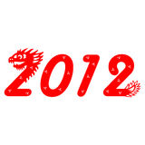 Dragon 2012. Traditional paper cut of a dragon Stock Image