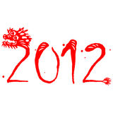 Dragon 2012. Traditional paper cut of a dragon Royalty Free Stock Photo