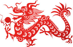 Dragon. Traditional Chinese Dragon. Art for the Year of the Dragon 2012 Stock Photography