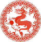 Dragon. Traditional Chinese Dragon. Art for the Year of the Dragon 2012 Stock Image
