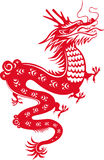 Dragon. Traditional Chinese Dragon. Art for the Year of the Dragon 2012 Stock Images
