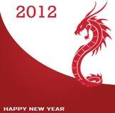 Dragon. Illustration for you design Royalty Free Stock Image