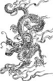 Dragon. Vector illustration on black and white Royalty Free Stock Photo