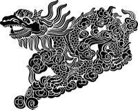 Dragon Image libre de droits
