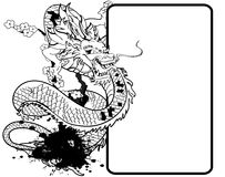 Dragon asian copyspace tattoo Royalty Free Stock Photography