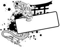 Dragon asian copyspace tattoo 7 Stock Photos