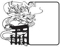 Dragon asian copyspace tattoo 9 Stock Photography