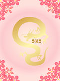 Dragon background. Dragon and cherry blossom pink background Stock Illustration