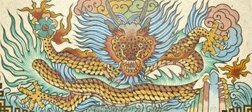 Dragon on background Stock Photos