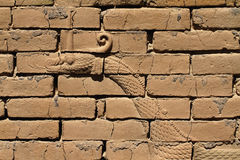 Dragon bas-relief, Ishtar gate, Babylon Royalty Free Stock Photo