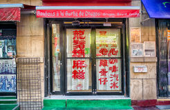 Dragon beard candy store. Store on De La Gauchetière Street Chinatown in Montreal, Quebec, Canada Royalty Free Stock Image