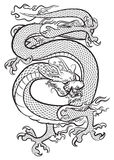 Dragon black and white. Dragon, artwork inspired with traditional Chinese and Japanese dragon arts stock illustration
