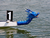 Dragon Boat. Front of dragon boat in race with number one Stock Photo