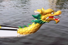 Dragon Boat. Chinese Colorful Traditional Dragon Boat in Asia royalty free stock photography