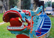 Dragon Boat. Close up head shot of unlaunched dragon boat in Taiwan Stock Images