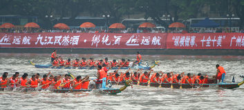 Dragon boat. 2008 14/JUNE, pearl river, GuangZhou china. here has a match of dragon boat. this is a conventional match. dragon boat festival in china every year Stock Photo