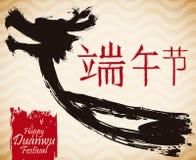 Dragon Boat in Brushstroke Style Commemorating Duanwu Festival, Vector Illustration Royalty Free Stock Photography
