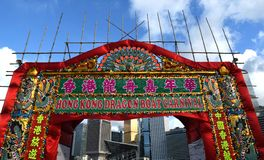 Dragon Boat Carnival. The front Bamboo Gate of Dragon Boat Carnival in Hong Kong China stock photo