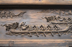 Dragon boat carving Royalty Free Stock Image
