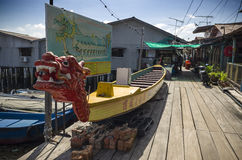 Dragon boat at Chew Jetty, Penang, Malaysia. Penang, Malaysia - Dec 14,2015 : Famous dragon boat which residents of Chew Jetty had once used to win a dragon boat Royalty Free Stock Photos