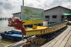Dragon boat at Chew Jetty, Penang, Malaysia. Penang, Malaysia - Dec 14,2015 : Famous dragon boat which residents of Chew Jetty had once used to win a dragon boat Royalty Free Stock Photography