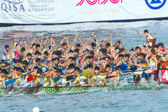 Dragon boat competition Royalty Free Stock Photo