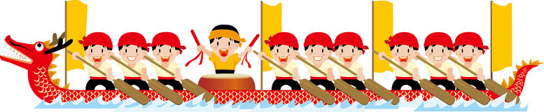 Dragon Boat Festival. Illustration of long Dragon Boat Festival Royalty Free Stock Photos