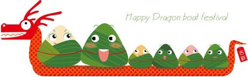 Dragon Boat Festival Royalty Free Stock Image