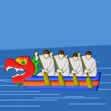 Dragon Boat Festival Background Stock Photo