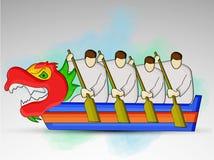 Dragon Boat Festival Background Royalty Free Stock Photo