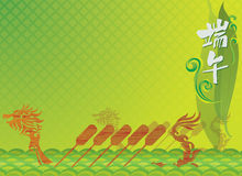 Dragon boat festival background. Illustration, two Chinese script mean May 5 festival or dragon boat festival in Chinese Stock Image