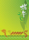 Dragon boat festival background. Illustration, two Chinese script mean May 5 festival or dragon boat festival in Chinese Royalty Free Stock Image