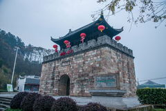 Dragon Boat Festival Building von Qu Yuan Temple herein Lizenzfreie Stockbilder