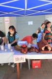 Dragon Boat Festival Carnival tradicional 2015 em Hong Kong fotos de stock royalty free