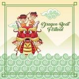 Dragon boat festival cartoon design. Dragon boat festival cartoon icon vector illustration graphic Stock Image