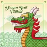 Dragon boat festival cartoon design. Dragon boat festival cartoon icon vector illustration graphic Stock Photo
