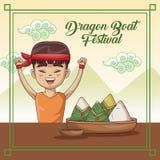 Dragon boat festival cartoon design. Dragon boat festival cartoon icon vector illustration graphic Stock Images