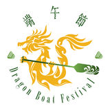 Dragon Boat Festival design Royalty Free Stock Photo