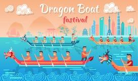 Dragon Boat Festival en cartel de la promoción de China libre illustration