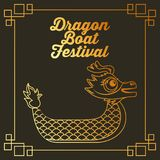 Dragon boat festival golden text frame decoration. Vector illustration Royalty Free Stock Photography