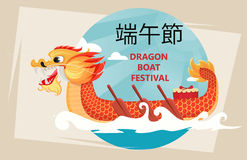 Dragon Boat Festival greeting card on abstract background. Text translates as Dragon Boat Festival. Vector illustration for holiday Stock Image