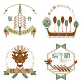 Dragon boat festival icon design set stock illustration