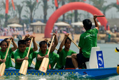 Dragon boat festival Stock Images