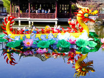 Dragon Boat Festival Lantern Stock Photo