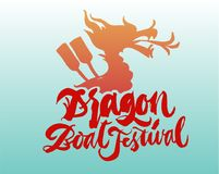 Dragon Boat Festival lettering. Brush pen hand drawn calligraphy royalty free illustration