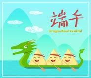 Dragon boat festival and Rice dumpling, vector. Design Royalty Free Stock Photos