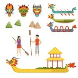 Dragon Boat Festival set of vector Illustrations on a white background. Dragon Boat Festival set of colorful vector Illustrations on a white background Stock Photography